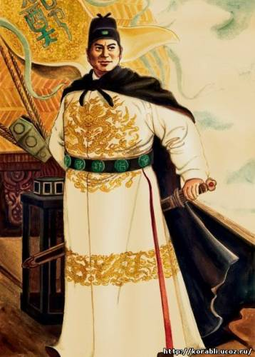 Адмирал Чжэн Хэ