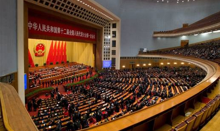III пленум ЦК КПК